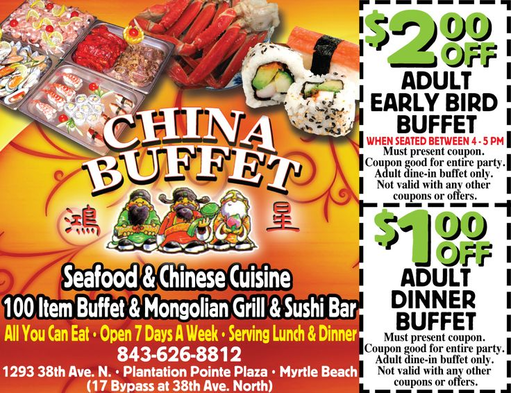 Empire Fire Mongolian Grill Myrtle Beach Coupon