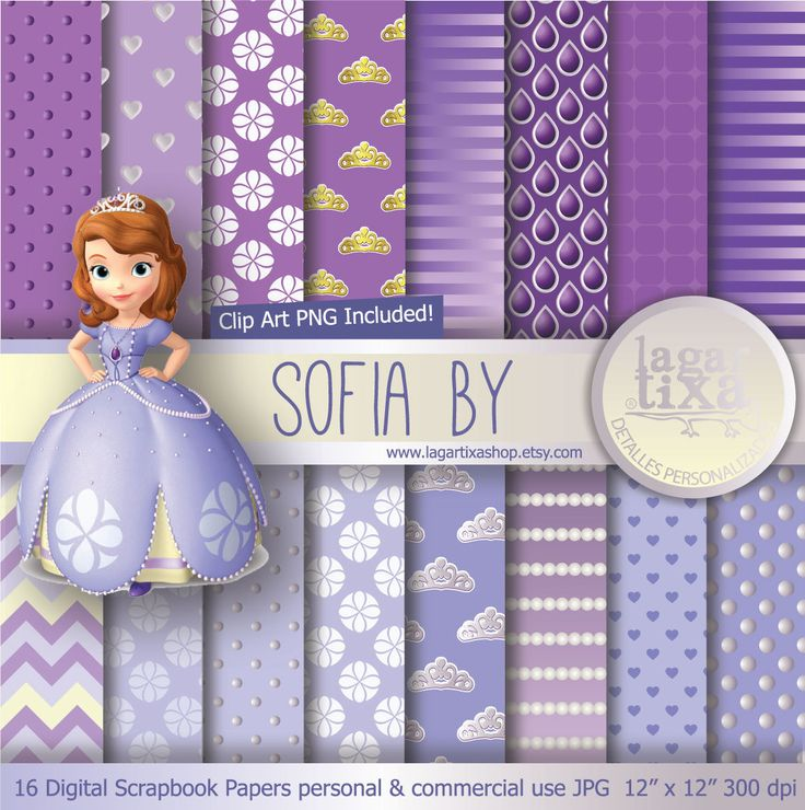 Sofia The first Digital Paper Background Clip art included crown princess pearly Purple ivory ombre chevron printables invitations scrapbook         March 21, 2014 at 09:02PM