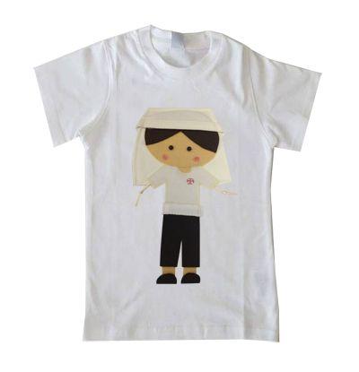 Camiseta de Pepón vestido de costalero. Se puede personalizar con los colores del costalero de tu hermandad. Solo tienes que enviarnos los datos de la vestimenta. Es un producto realizado a mano, por lo que puede realizar pequeñas modificaciones respecto a la imagen presentada.