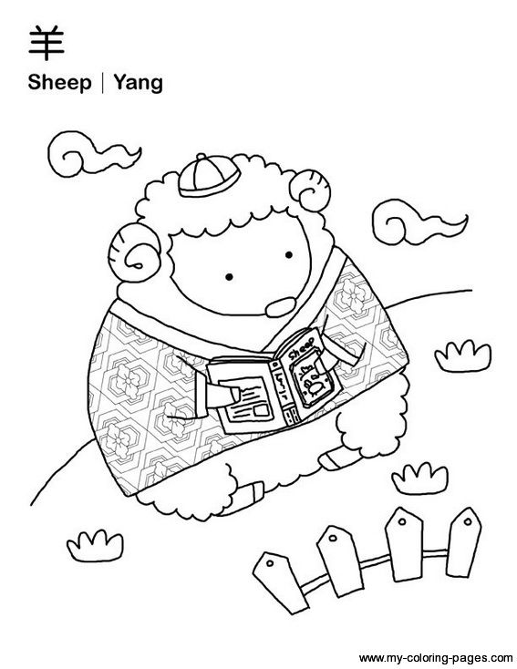 chinese zodiac animals coloring pages chinese zodiac animal ram chinese new year for kids. Black Bedroom Furniture Sets. Home Design Ideas