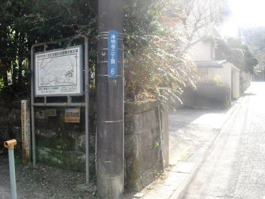 11.01.29 鎌倉から逗子への巡礼古道: Pictures Remain The Same