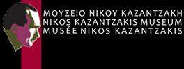NIKOS KAZANTZAKIS MUSEUM FOUNDATION