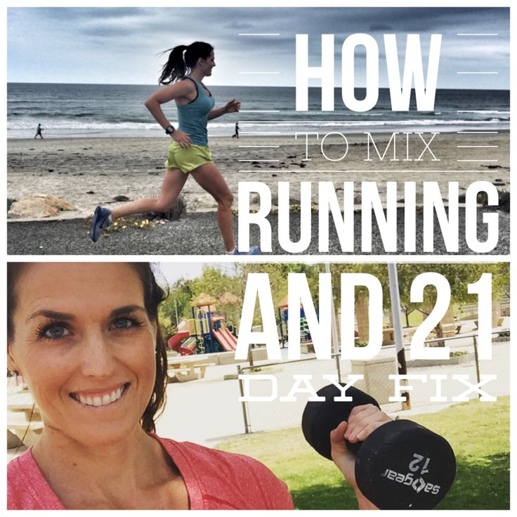 As runners, we tend to put all our effort into our running training. One of the reasons why I believe I have yet to have an overuse injury in 6 years of running (including 5 marathons, countless ha…