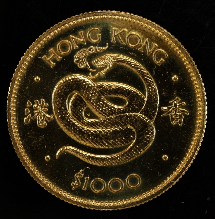 50 Best Images About Rare Coins On Pinterest Coins Gold
