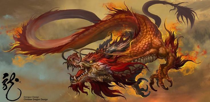 Chinese Dragon Design, Dongjun Lu