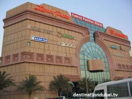 Get ready for a joyful shopping experience in the heart of Dubai! ‪#‎DestinationDubai‬ deals in providing best shopping places in Dubai. Lamcy Plaza, one of the most prominent ‪#‎shopping‬ place offer by DestinationDubai has revolutionized shopping and family entertainment since its inception. For more details visit - http://www.destinationdubai.tv/shopping-lamcy-plaza-172.htm