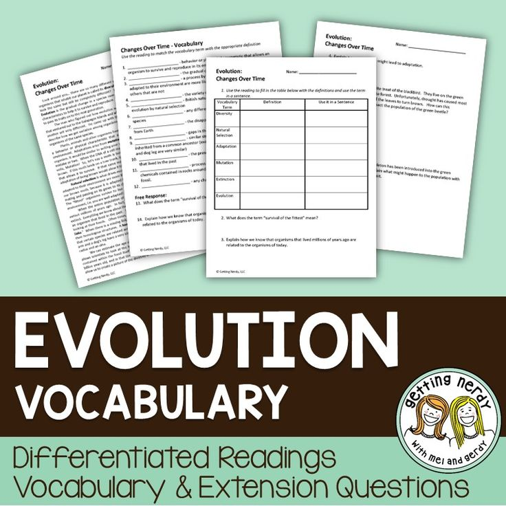 differentiated instruction activities for science