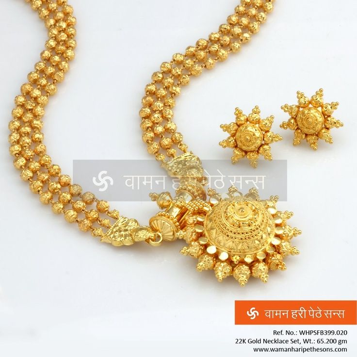 Image result for kerala traditional ornaments