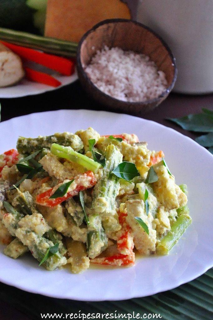 Aviyal Kerala Onam Sadhya Recipe