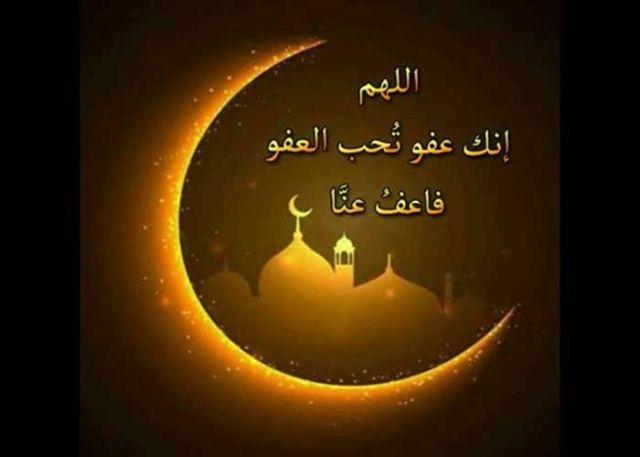 يتضرع المسلمون إلى الله عز وجل في شهر الخير والرحمة والمغفرة شهر رمضان وخاصة في العشر الأواخر منه بالدعاء وطلب العفو والعافية والم Art Superhero Logos Poster