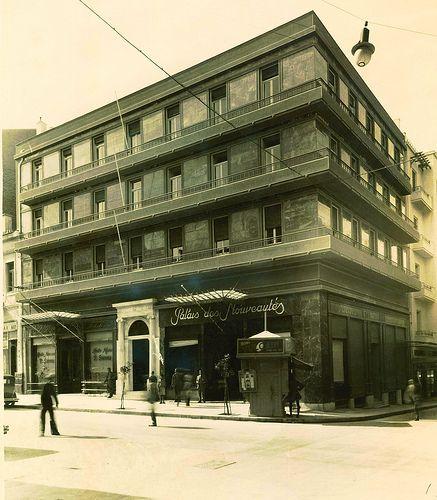 Hermou & Voulis str. Athens