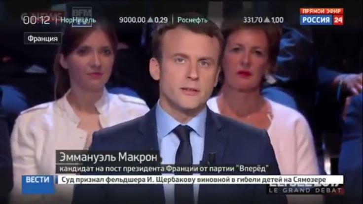 Кандидаты в президенты Франции провели очередной раунд теледебатов. Ново...