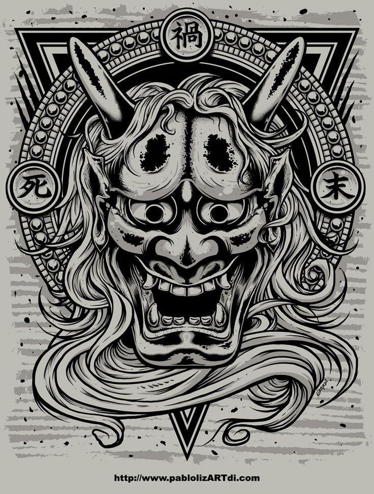 tattoo idea (con imágenes) | Tatuajes japoneses, Arte de ... |Demon Japanese Traditional Designs