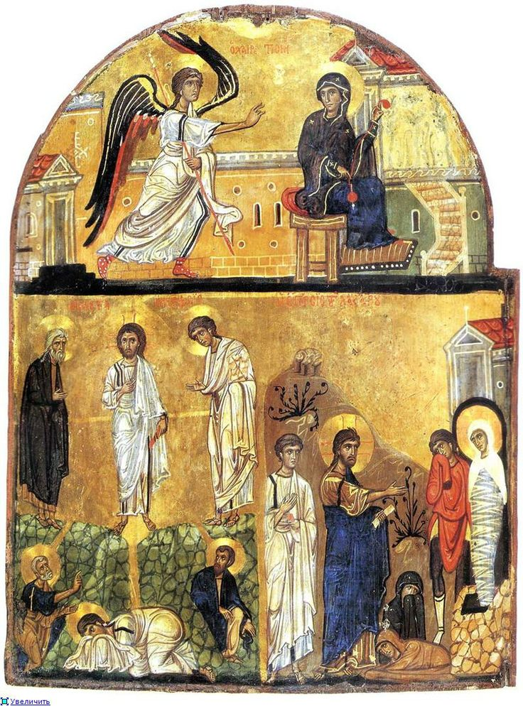 Annunciation, Transfiguration of Lord Jesus Christ and Dormition of Most Holy Theotokos.