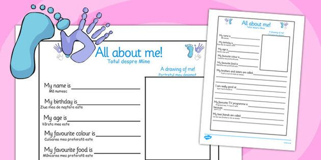 * NEW * New Teacher All About Me Writing Frame Romanian Translation