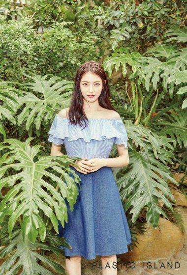 Gong Seung Yeon Endorses Fashion Brand Plastic Island | Koogle TV