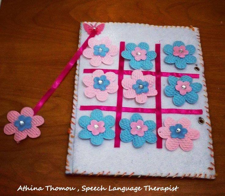Τρίλιζα - Λογοθεραπεία - athinathomou.wordpress.com