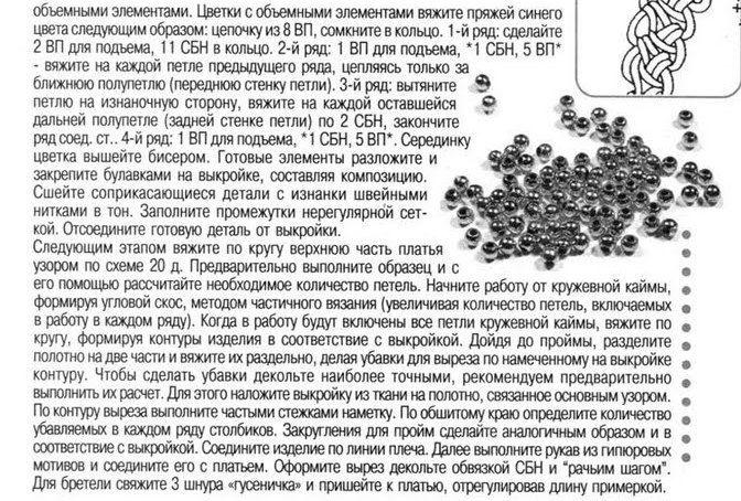 5-2.jpg (672×454)