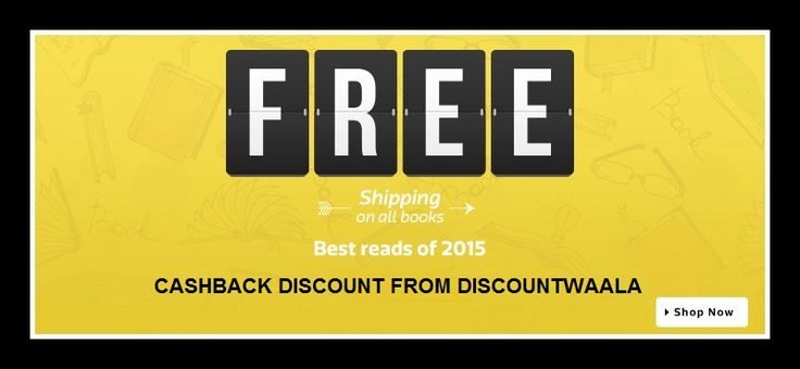 Readers are Leaders Guys! Go for it!  #Shopping #Books #Readers #cashback #discounts