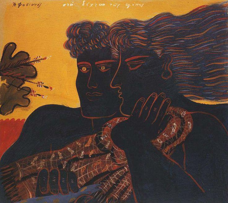 Love, Alekos Fasianos, 1986