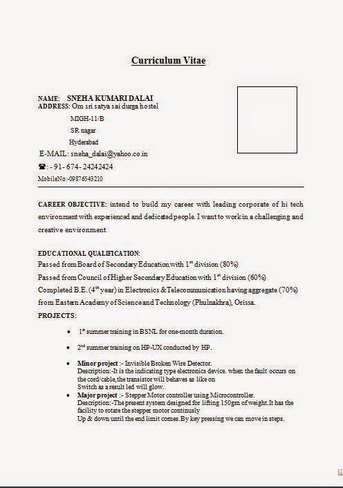 want to make a resume do i need a resume i need a resume resume