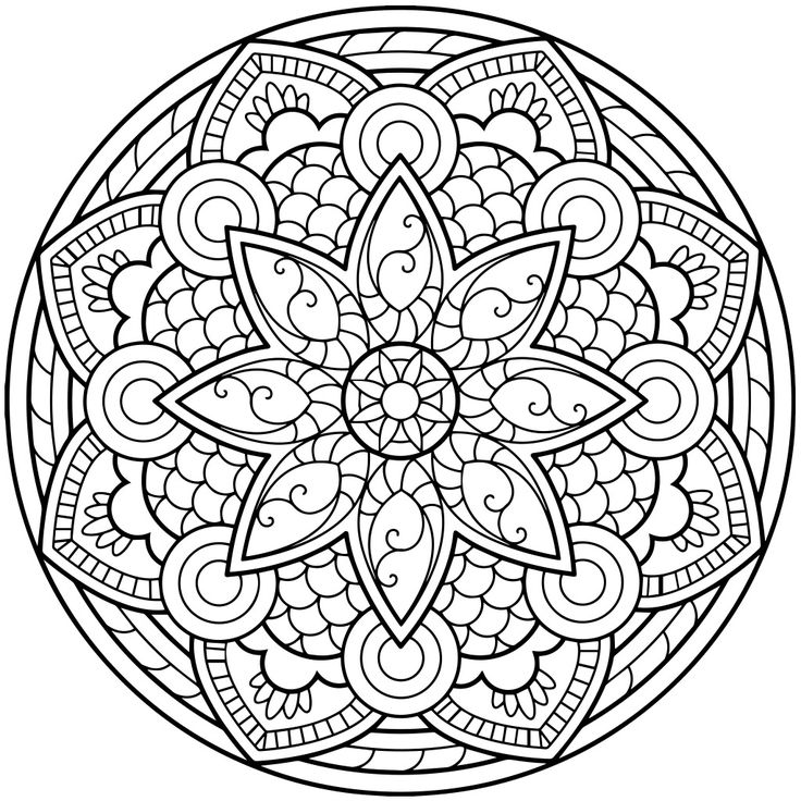 1370 Best Images About Mandala Amp Spiritual Colouring On