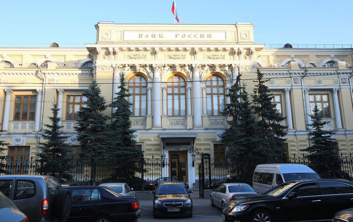 Russian banks repelled a wave of cyberattacks and their resources were not compromised.