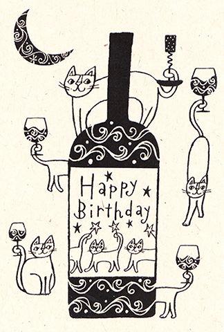 今日はきみのお誕生日。 みんなそろったら乾杯しましょう。 Happy Birthday!うれしい日。