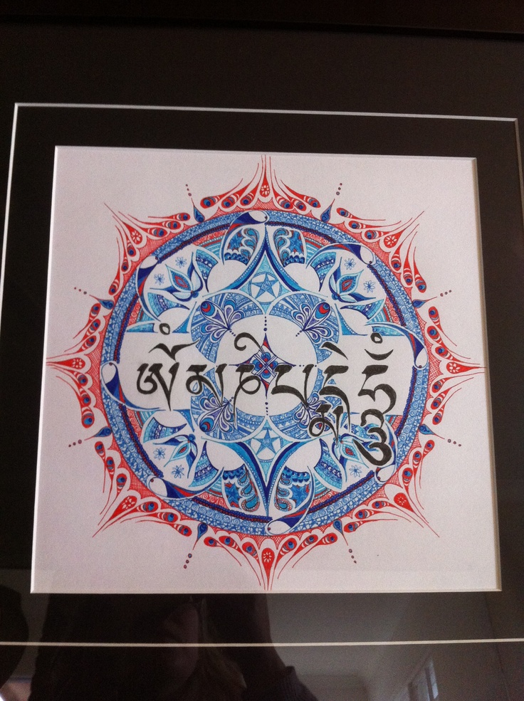 Mandala of compassion for my headstrong, determined little boy...