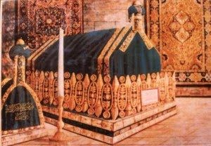 Blog Islami Indonesia