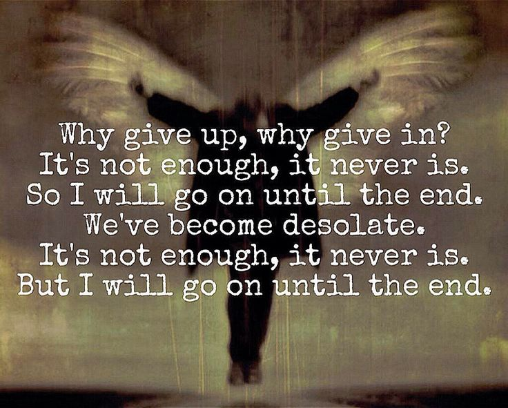 Breaking Benjamin lyrics | Until the End