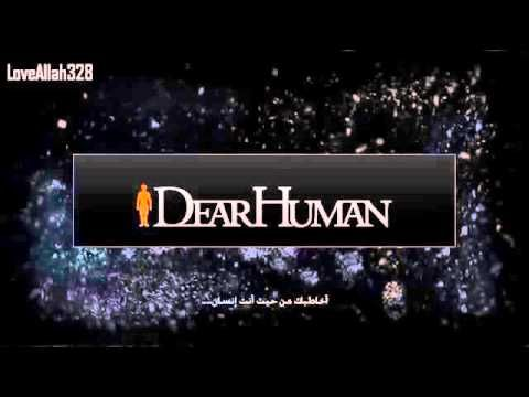 فيديو يغنيك عن شرح الاسلام لغير المسلمين مترجم للغه الانجليزيه Youtube Youtube Pictures Enjoyment