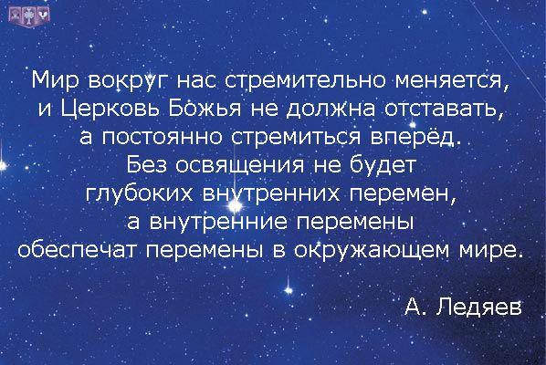 """А.#Ледяев: """"Мир стремительно меняется..."""""""