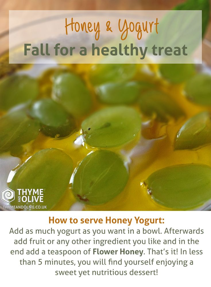 So you are on a diet or you just want to maintain your shape and you avoid eating anything sweet with calories and carbs. But, no matter how disciplined you are, there are times that you crave for something sweet. We have the best option for times like these! #HoneyYogurt #HealthyEating #HealthyFood #HealthyRecipes #HealthyDesserts #DessertRecipes #Recipes