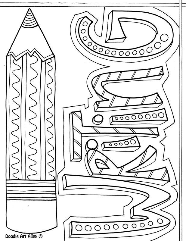 Free Printable Subject Cover Pages Coloring For Your Students And Classrooms