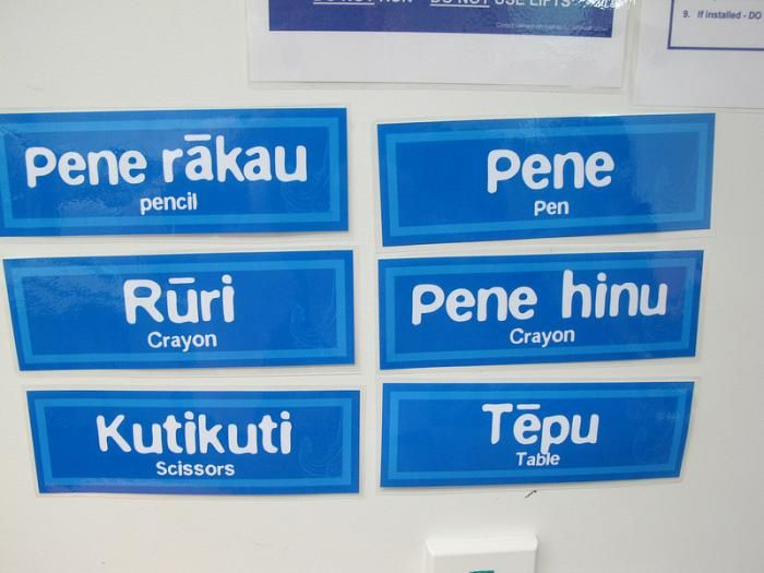Te reo Maori cards Nat Lib