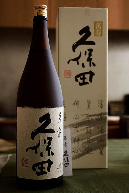 Japanese sake, Kubota - my personal favorite...n mine too ;)