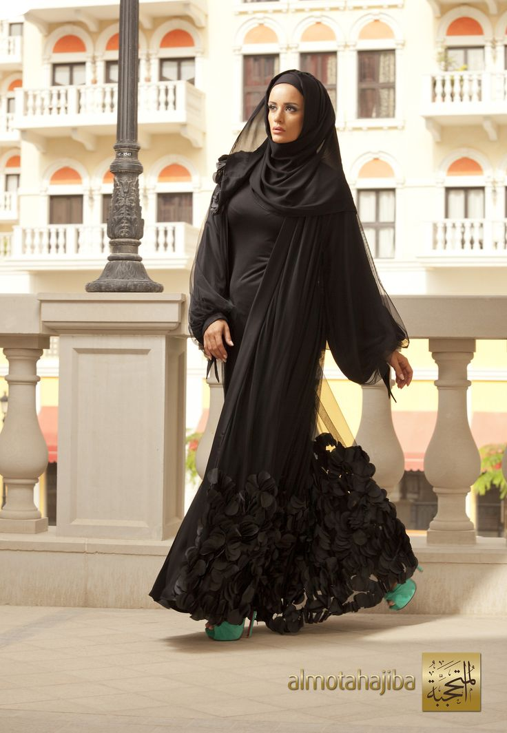 Abaya by Almotahajiba Autumn Collection 2013