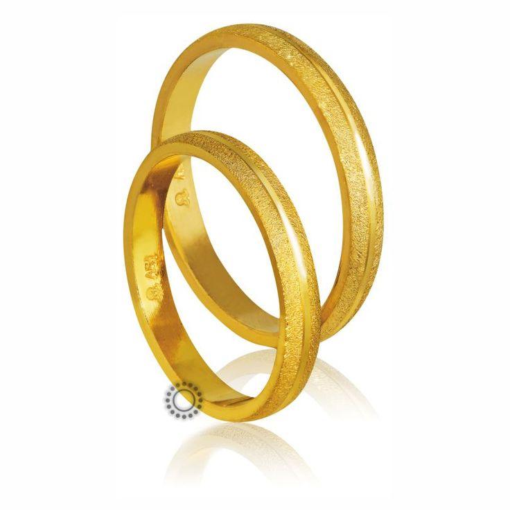 Βέρες γάμου Στεργιάδης 401-Y | Διαχρονικές χρυσές βέρες σε σαγρέ φινίρισμα με διακριτικό γυαλιστερό λούκι στο εσωτερικό τους | Βέρες ΤΣΑΛΔΑΡΗΣ στο Χαλάνδρι #βέρες #βερες #γάμου