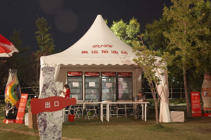 Pagoda Tent | Gazebo Tent |  Coca Cola Event | Lounge Tent |   http://www.shelter-structures.com/