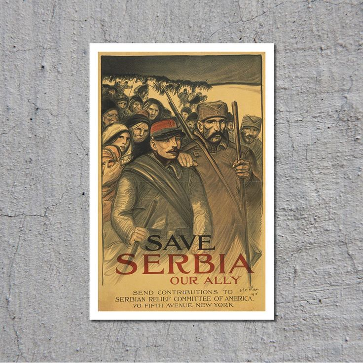 Save Serbia - Our Ally - 1915 - American Poster by Theophile Alexandre Steinlen // High Quality Fine Art Reproduction Giclée Print by TheRetroPoster on Etsy
