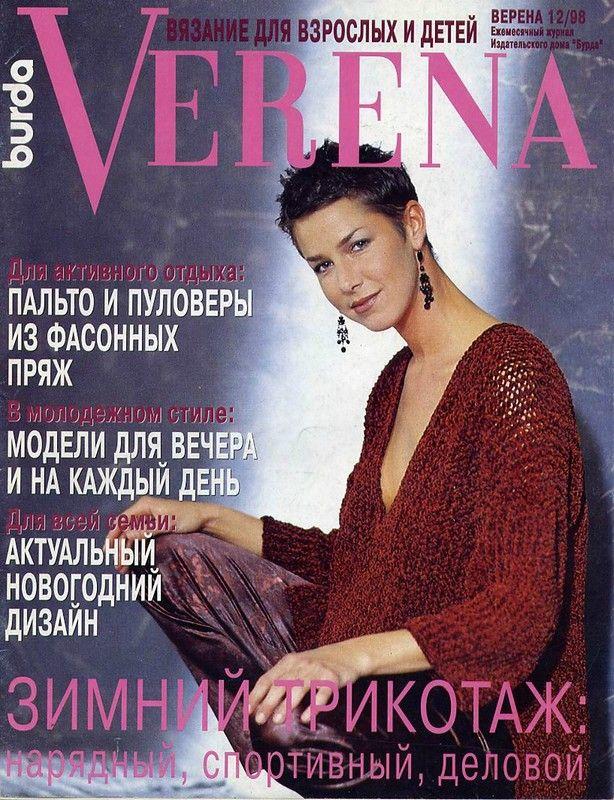 Verena 12 - 1998