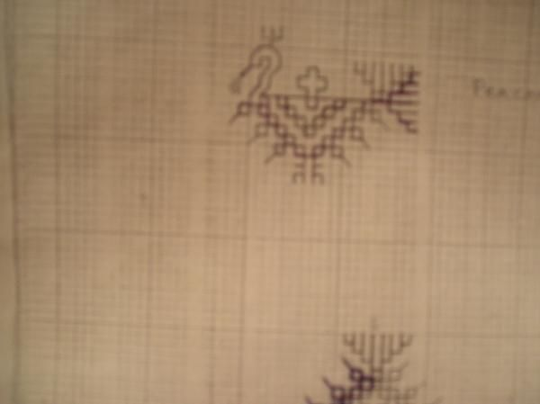 Embroidery: Kasuthi  Work Instructions-f.jpg