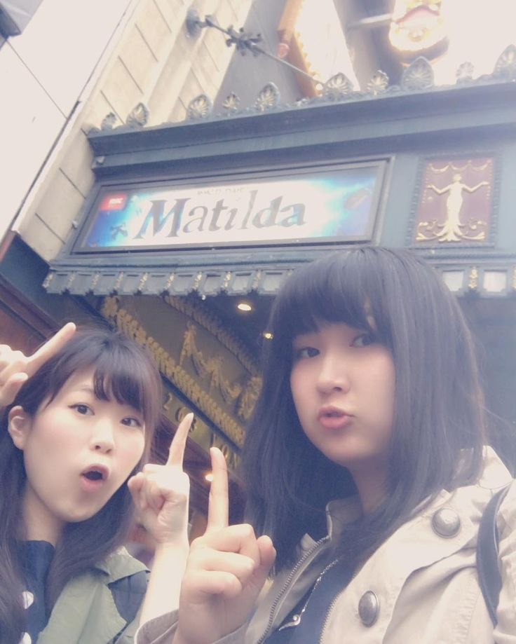 We went to watch Matilda!! It was wonderful and I loved the little girl who played Matilda