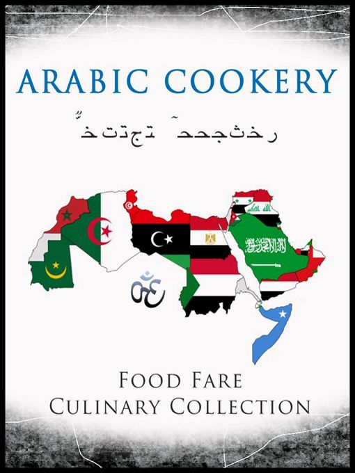 ARABIC COOKERY contains more than 250 traditional recipes from Algeria, Bahrain, Chad, Comoros, Cyprus, Djibouti, Egypt, Eritrea, Iran, Iraq, Jordan, Kuwait, Lebanon, Libya, Mauritania, Morocco, Oman, Qatar, Saudi Arabia, Somalia, Sudan, Syria, Tunisia, United Arab Emirates (UAE), and Yemen. Arabic Cookery also contains common food words, information about holy days and other traditions, as well as links for further study. http://shenanchie.tripod.com/culinary/ebooks_arabic.htm