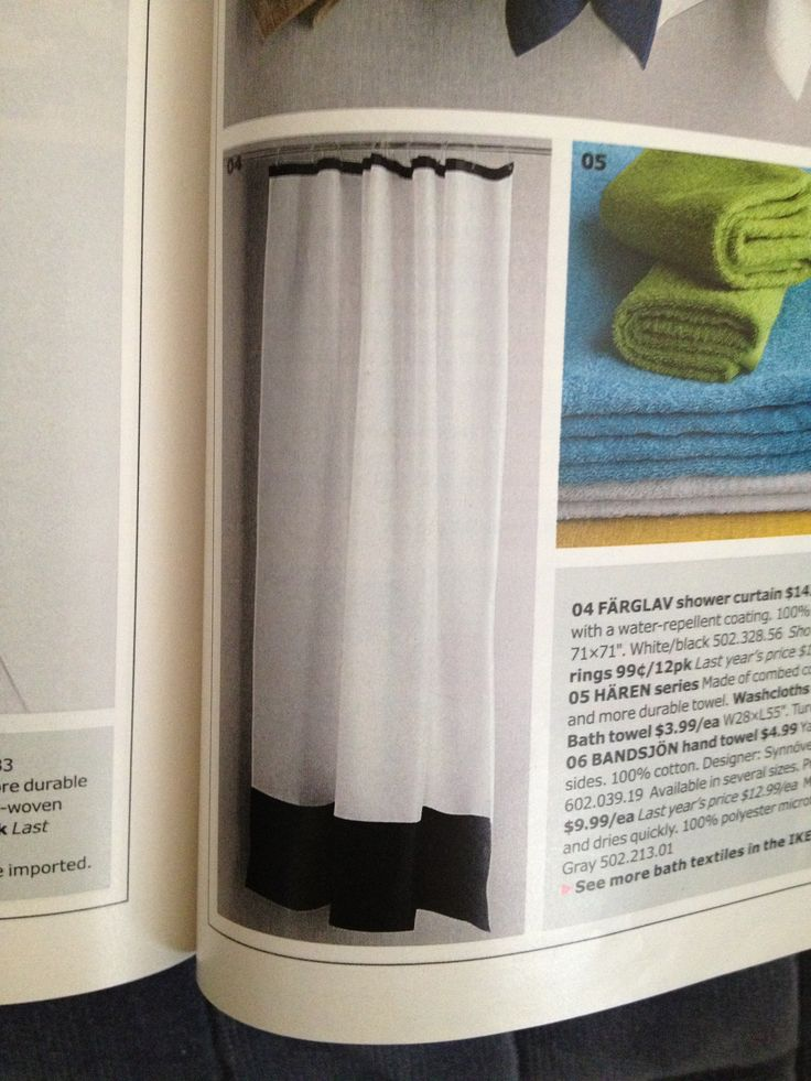 FARGLAV Shower Curtain Ikea Bath Pinterest