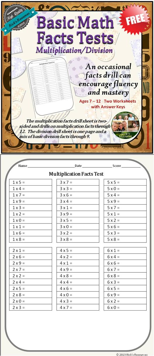 An occasional facts drill can encourage fluency and mastery of basic facts. The multiplication facts drill sheet is two-sided and drills on multiplication facts through 12. The division drill sheet is one page and is a mix of basic division facts through 9. Answer keys are included.