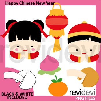 Printable Chinese New Year Coloring Pages For Kids Cool2bkids New Year Coloring Pages Coloring Pages Chinese New Year Crafts