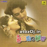 Telugu old mp3 songs download free.