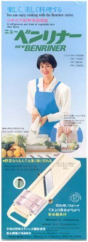 New Benriner Vegetable Cutter ** Unbelievable product is here! : Baking Accessories
